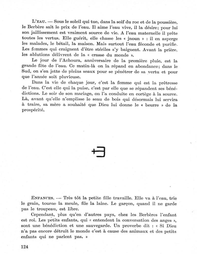 MAROC CENTRAL ( J. Robichez ) - Page 3 Maroc130