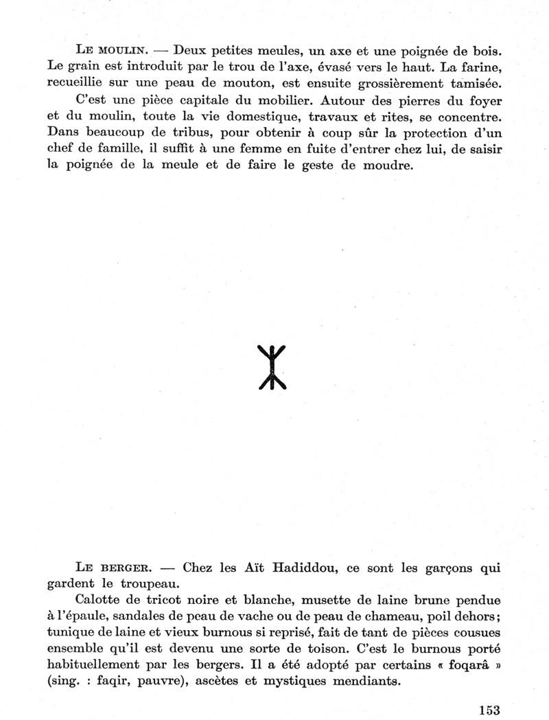 MAROC CENTRAL ( J. Robichez ) - Page 3 Maroc158