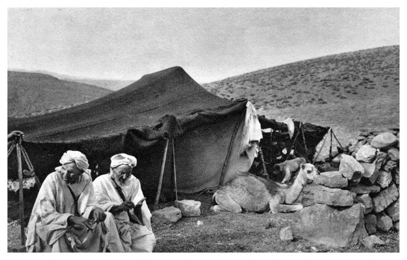 MAROC CENTRAL ( J. Robichez ) Maroc_46