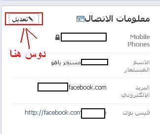 اخيرا مشكلة اختبار تأكيد الموبايل untitl10.jpg