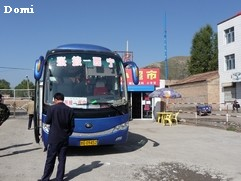 La Chine sac au dos (23) Aux confins du Gansu (甘肃) et du Qinghaï (青海), un bel aperçu  du Bouddhisme Tibétain 23-1-b10