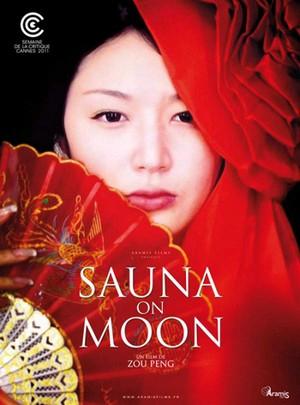"""《嫦娥》邹鹏""""Sauna on Moon"""", film chinois de Zou Peng, sur la prostitution (2011) Sauna-11"""