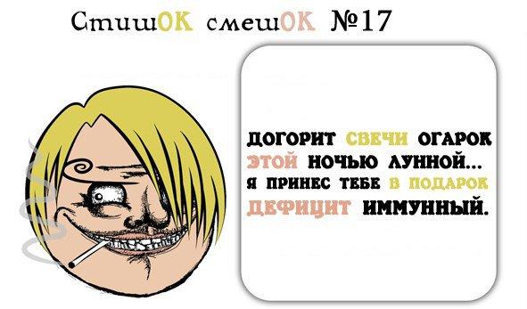 Весёлые картинки - Страница 34 13478212