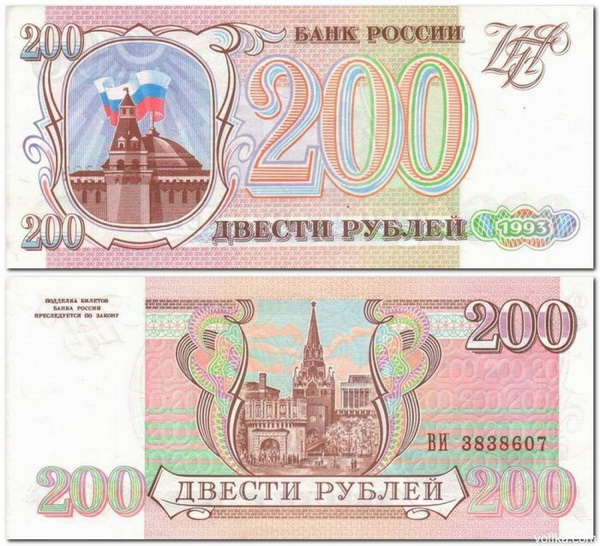 Деньги лихих 90-х Dengi_13