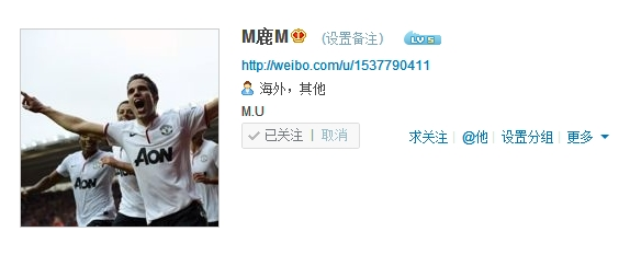 120910 Luhan's new weibo DP and info Luluwe10