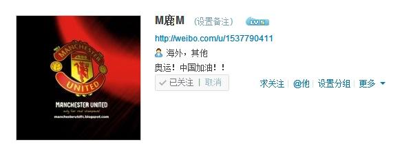 120821 Luhan's new weibo DP Weibol10