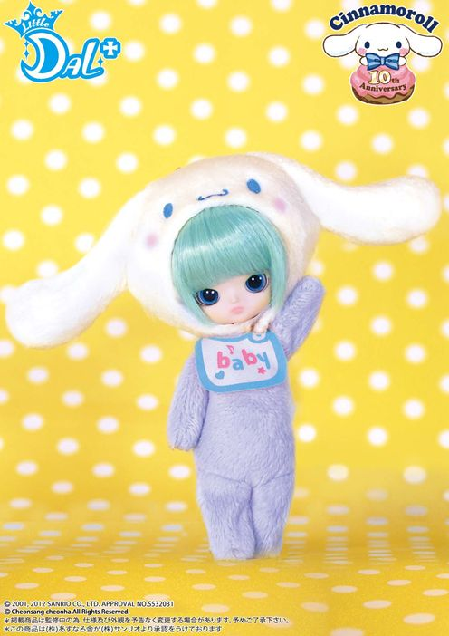 [Décembre 2012] Little Dal Cinnamoroll 10th Anniversary Ld538_10