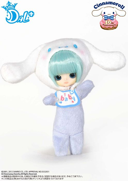 [Décembre 2012] Little Dal Cinnamoroll 10th Anniversary Ld538_11