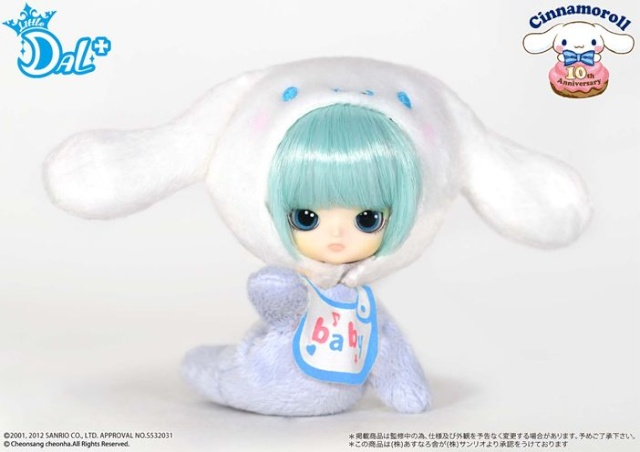 [Décembre 2012] Little Dal Cinnamoroll 10th Anniversary Ld538_14