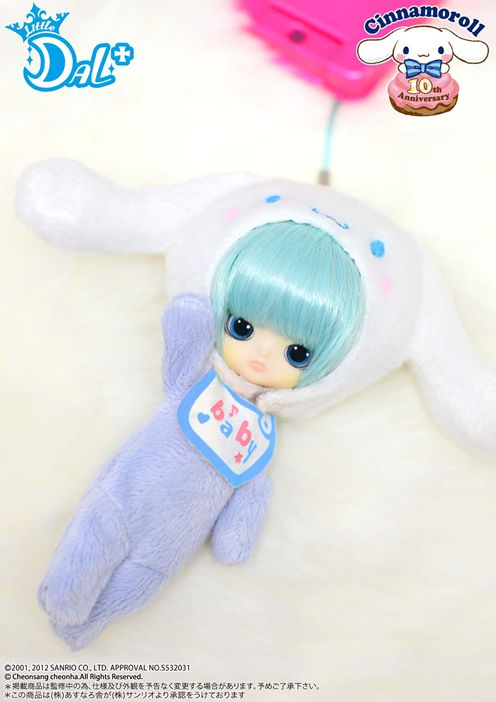 [Décembre 2012] Little Dal Cinnamoroll 10th Anniversary Ld538_15
