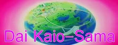 <roxo>Planeta Dai Kaio-Sama</roxo>