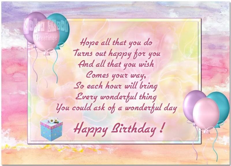 Happy Birthday BBdoll3 Birthd12