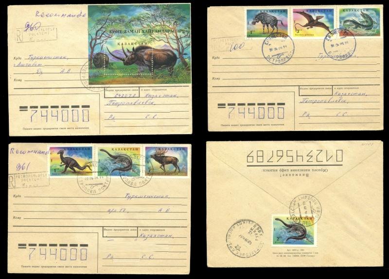 Paleophilatelie: Paläontologie und Philatelie  Kazach10