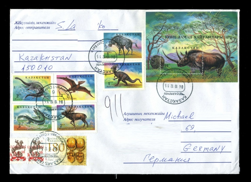 Paleophilatelie: Paläontologie und Philatelie  Kazach11