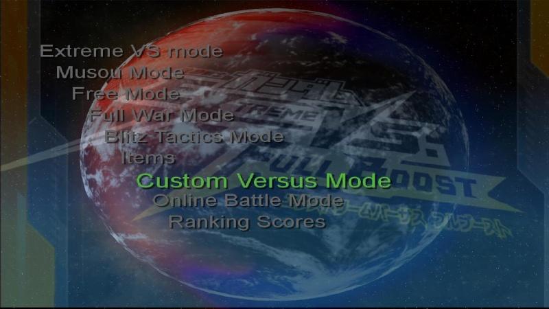 [Tutorial] Local/Custom Battle Mode: 2-player/Multi-player Mode Multip11