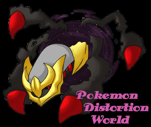 Pokemon Distortion World