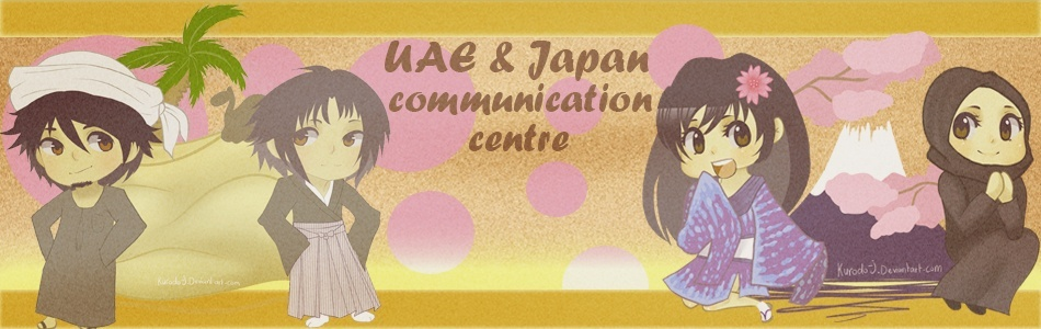 UAE & Japan Communication Centre