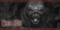 - Metro 2033 - • Apocalíptico/Terror/+18 • {Confirmación Elite} 200x1010