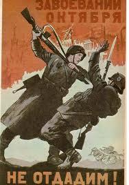 Ejercito Comunista