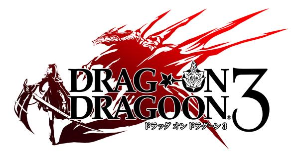 [PS3]Drakengard 3 Draken11