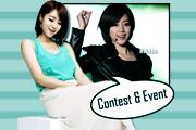 Contest & Event
