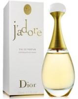 Лицензионная парфюмерия из ОАЭ и косметика - СБОР ЗАКАЗОВ Christ12