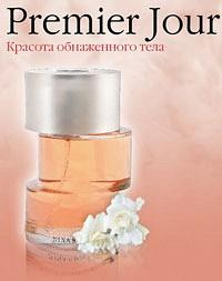 Лицензионная парфюмерия из ОАЭ и косметика - СБОР ЗАКАЗОВ Nina_r11