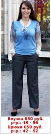 Стильная женская одежда до 58 размера - СБОР ЗАКАЗОВ Shegid22