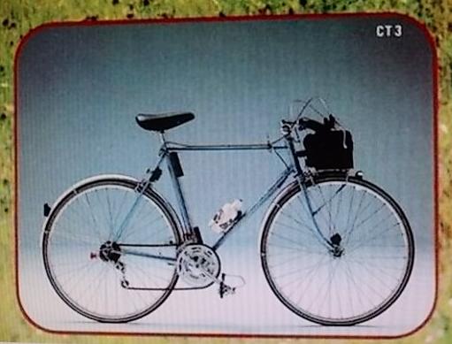 MOTOBECANE CT 3 1978 vitus 888 2013-080