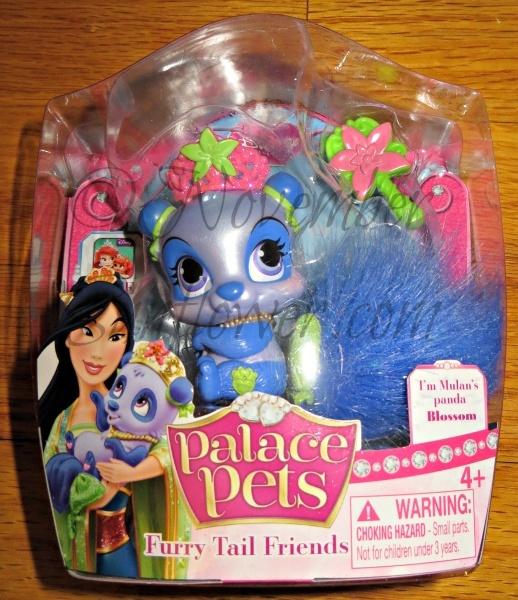 Palace Pets Disney ♥ Palace11