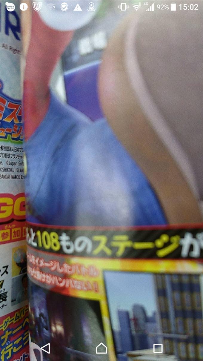 Les magasines japonais 15370710