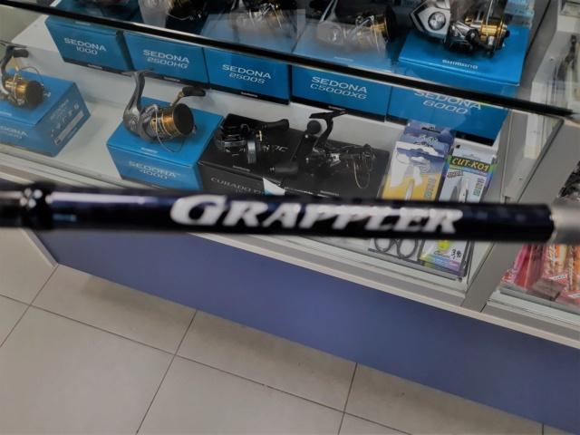 [VENDO][USATA] Shimano Grappler S80M Gr111