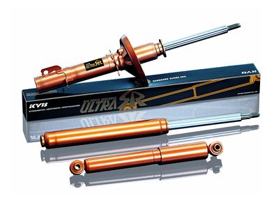 question sur possibilité de montage d'amortisseur Ultra-11