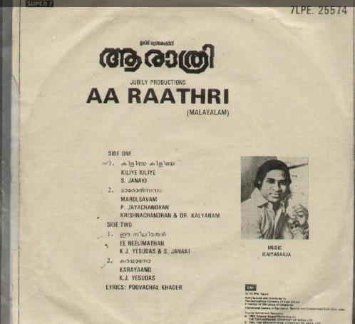IR's other language (i.e. non-Thamizh) audio sleeve pics Aa_rat11