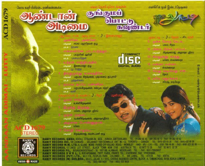"""Vinyl (""""LP"""" record) covers speak about IR (Pictures & Details) - Thamizh - Page 22 Aandaa10"""
