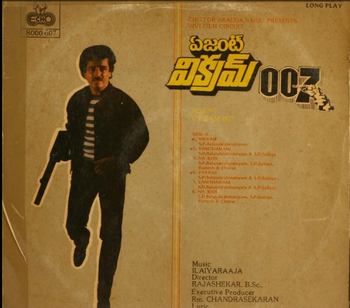 IR's other language (i.e. non-Thamizh) audio sleeve pics Agent_10