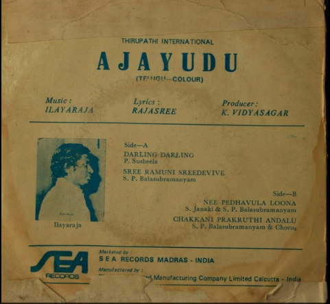 IR's other language (i.e. non-Thamizh) audio sleeve pics Ajayud11