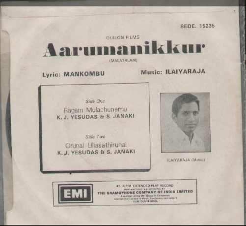 IR's other language (i.e. non-Thamizh) audio sleeve pics Aru_ma11