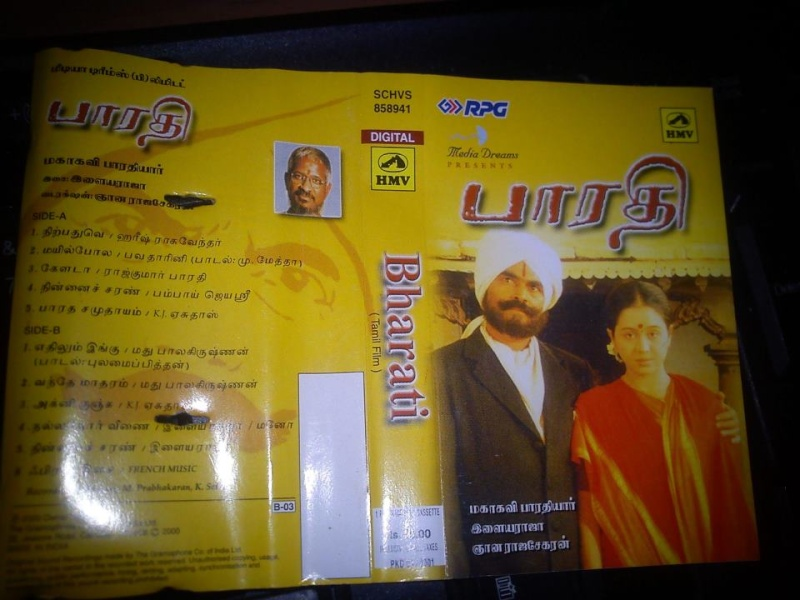 """Vinyl (""""LP"""" record) covers speak about IR (Pictures & Details) - Thamizh - Page 22 Bharat10"""