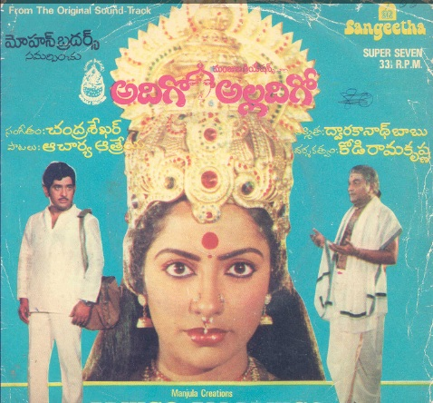 Telugu films Funny_10