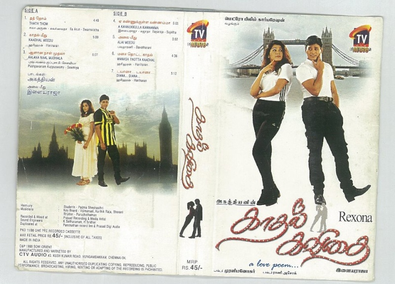 """Vinyl (""""LP"""" record) covers speak about IR (Pictures & Details) - Thamizh - Page 22 Kadhal10"""