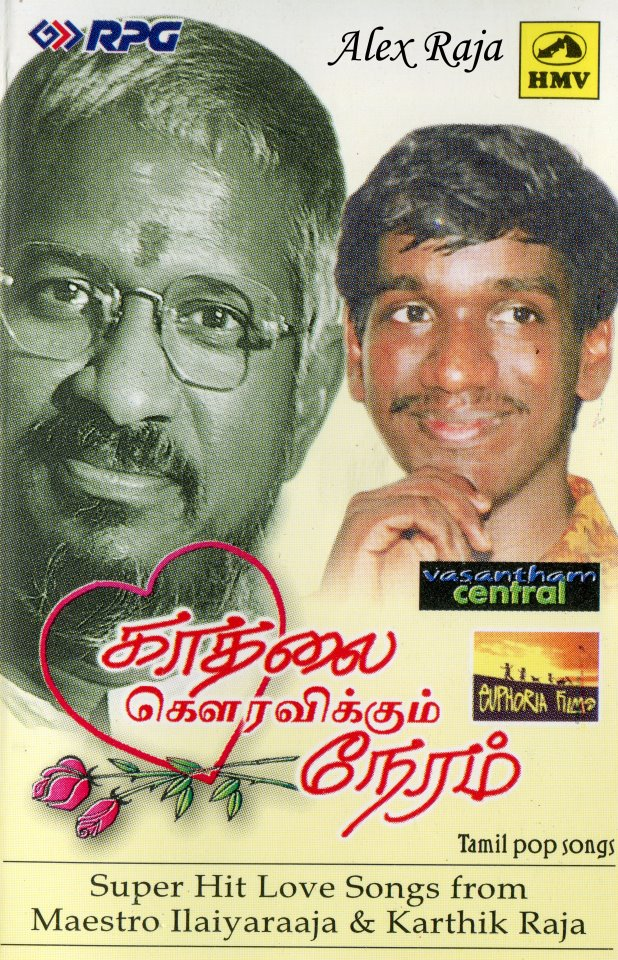 """Vinyl (""""LP"""" record) covers speak about IR (Pictures & Details) - Thamizh - Page 22 Kadhal11"""
