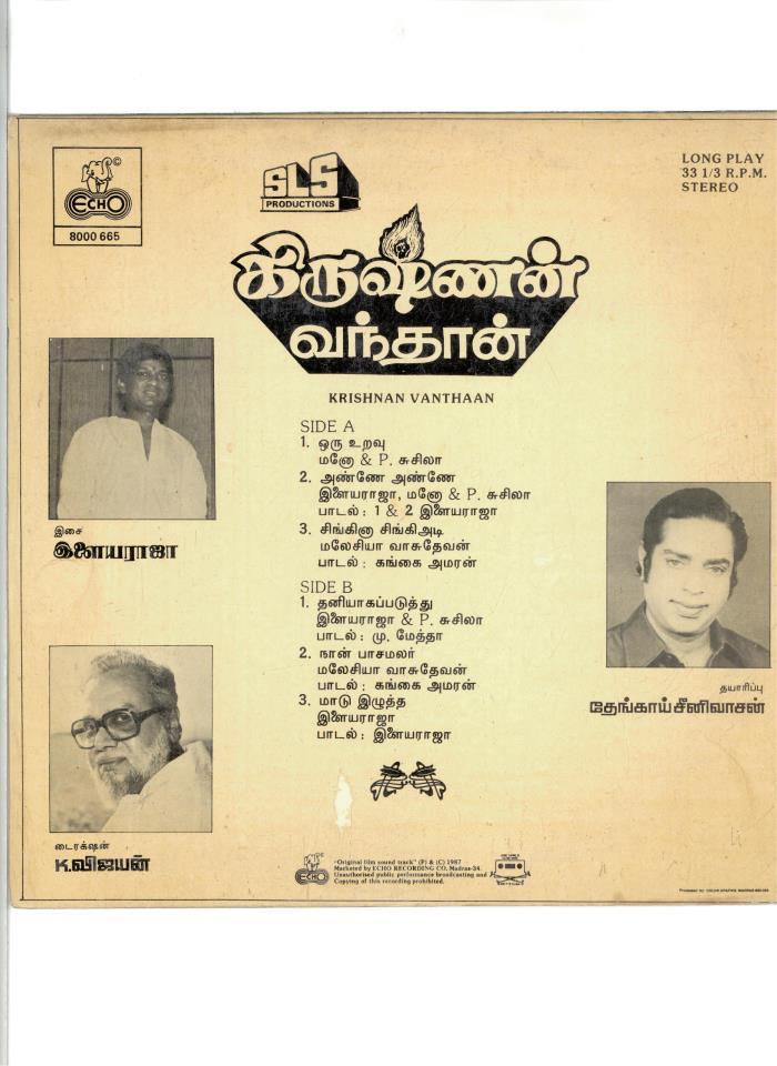 "Vinyl (""LP"" record) covers speak about IR (Pictures & Details) - Thamizh - Page 22 Krishn10"