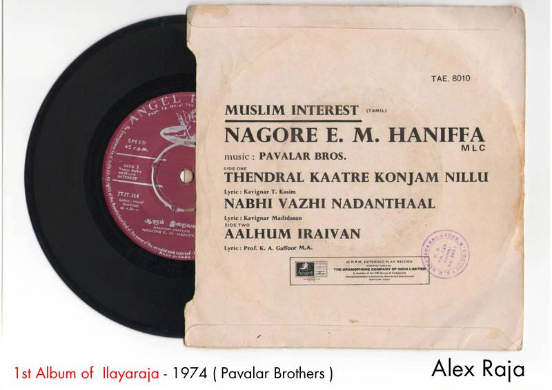 """Vinyl (""""LP"""" record) covers speak about IR (Pictures & Details) - Thamizh - Page 22 Nagoor10"""