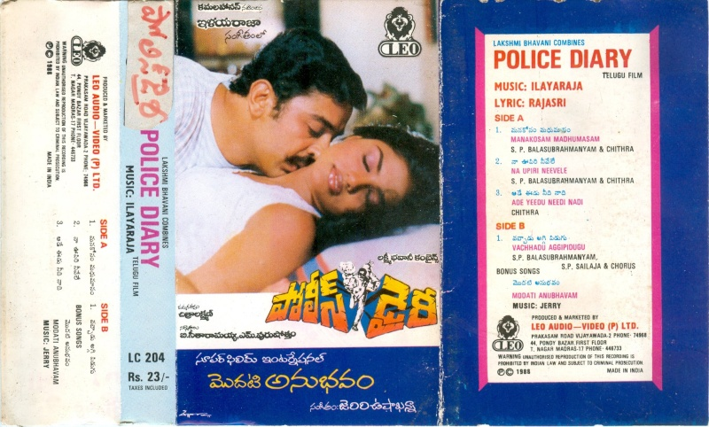 IR's other language (i.e. non-Thamizh) audio sleeve pics Police10