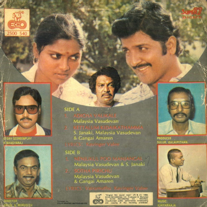 """Vinyl (""""LP"""" record) covers speak about IR (Pictures & Details) - Thamizh - Page 22 Sattai10"""