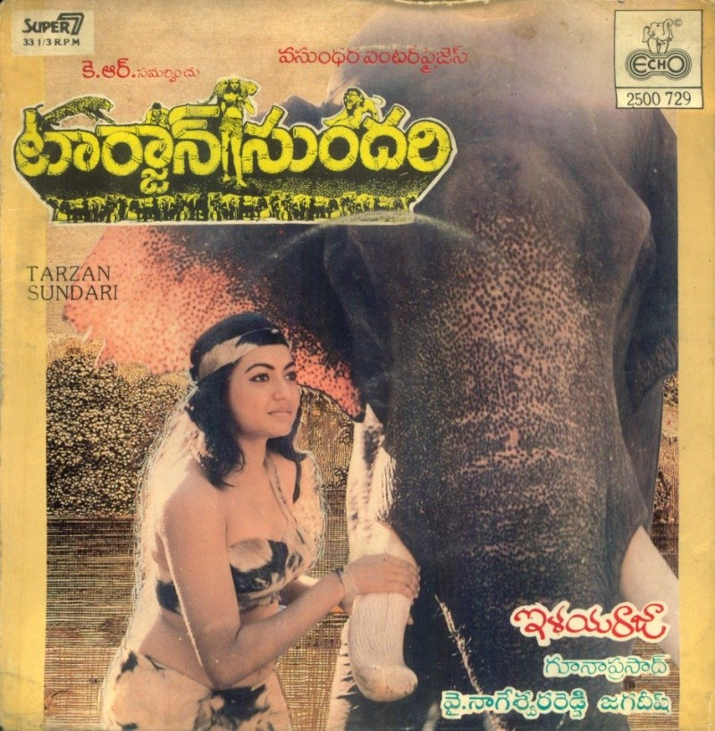 IR's other language (i.e. non-Thamizh) audio sleeve pics Tarzan10