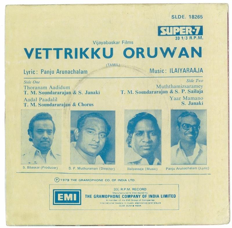 """Vinyl (""""LP"""" record) covers speak about IR (Pictures & Details) - Thamizh - Page 22 Vetrik11"""