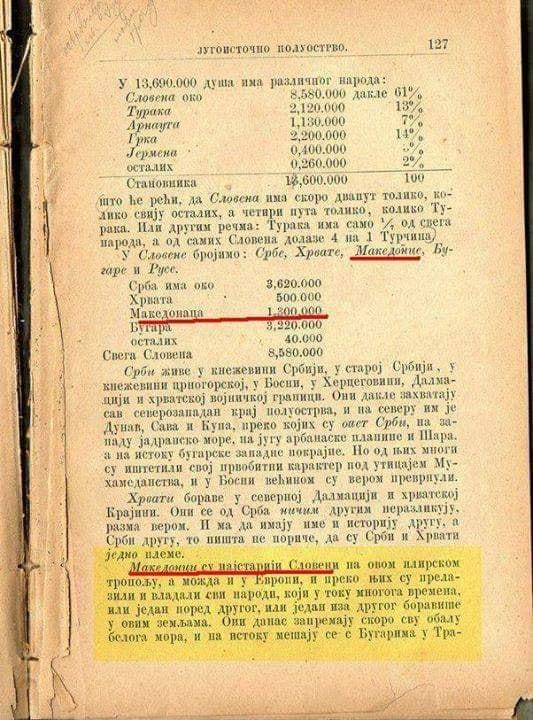 """""""Заедничката историја со источните ни соседи""""..според З.Заеб. - Page 3 1800_10"""