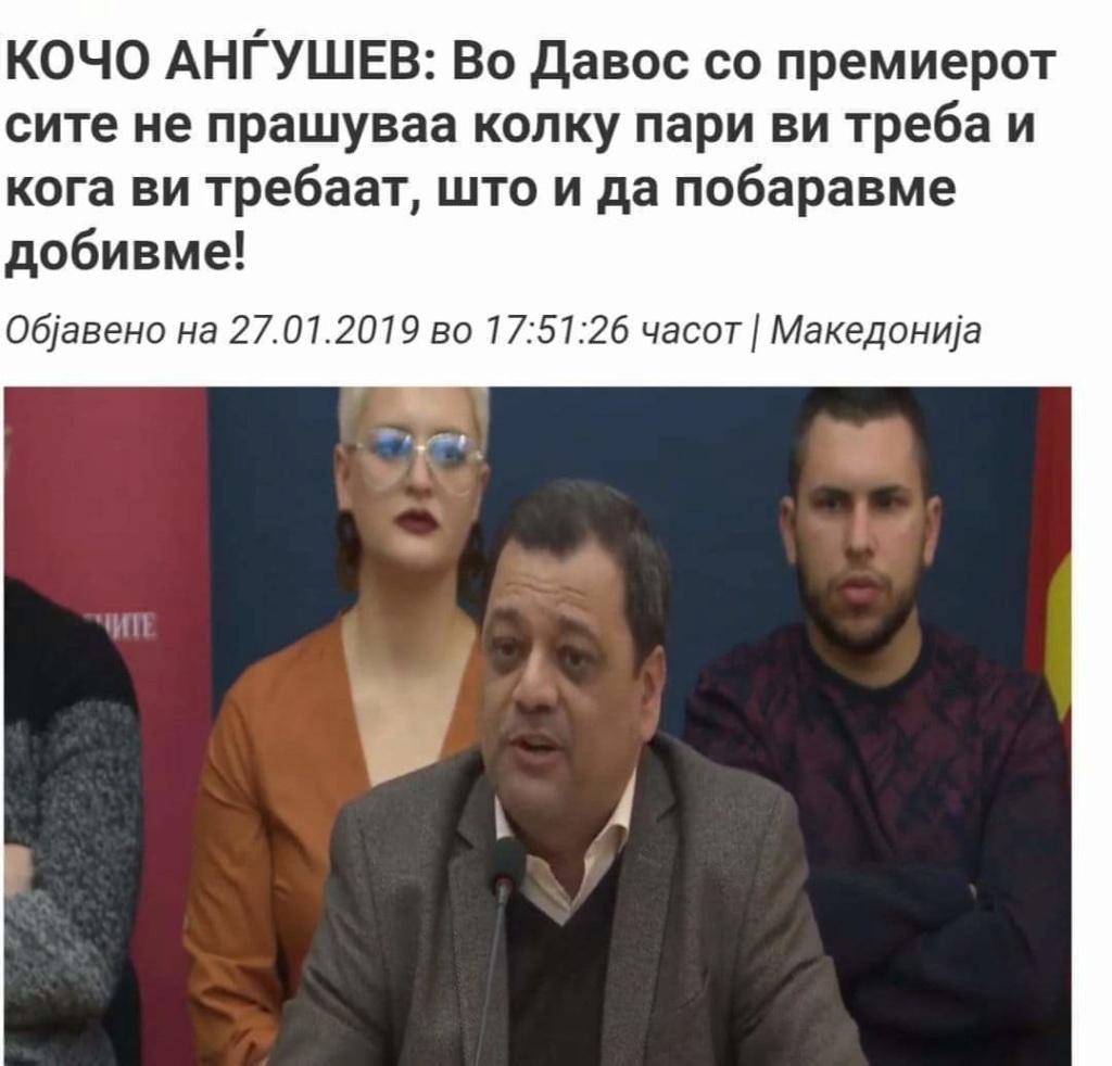 Македонска економија - Page 25 Anjgju10